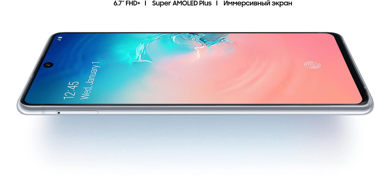 Samsung S10 Lite 128Gb