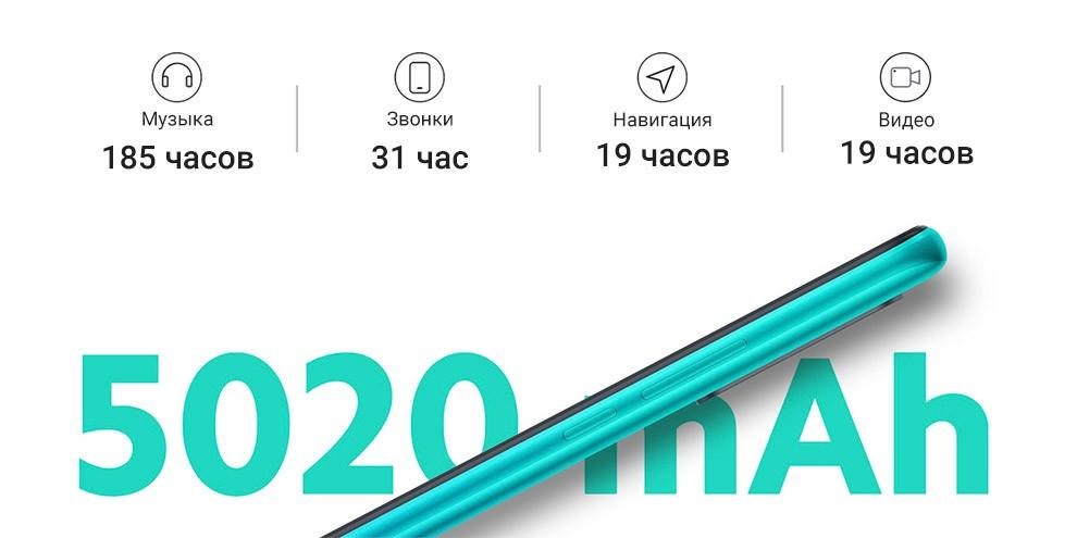 Xiaomi Redmi 9 32Gb+ наушн Mi original